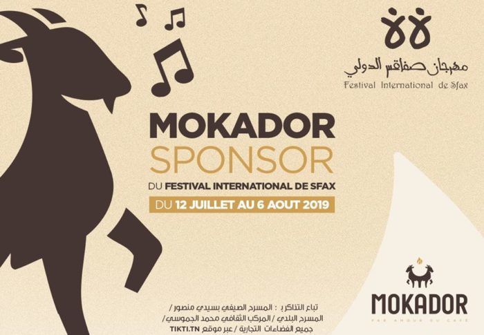 Festival international de Sfax